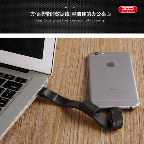 [XO] WX-S3   Shen Wei Loop Portable Lightning USB Cable for iPhone