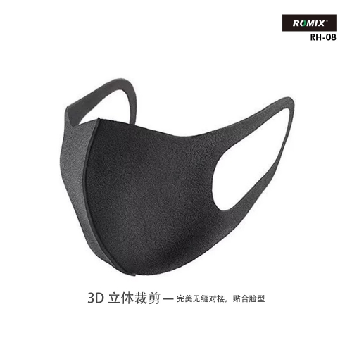 ROMIX RH08 | PM2.5 Pollen Anti-Dust, Anti-Haze Breathable Fashionable Pitta Face Mask