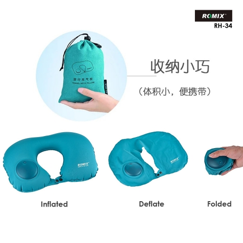 ROMIX RH34 | U-Shaped Travel Neck Pillow Inflatable & Foldable